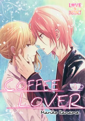 Coffee Lover (4)