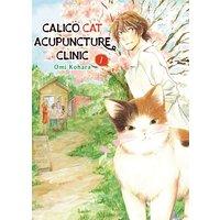 Calico Cat Acupuncture Clinic