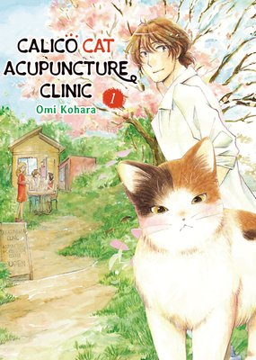 Calico Cat Acupuncture Clinic