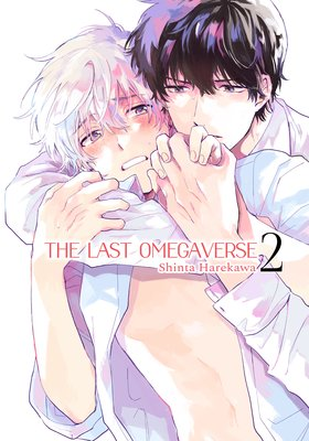 The Last Omegaverse (2)