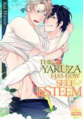 The Yakuza Has Low Self-Esteem (2)