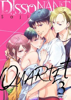 Dissonant Quartet (3)