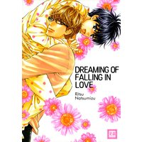 Dream of Falling in Love