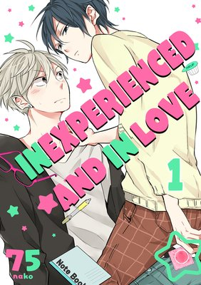 Inexperienced and in Love