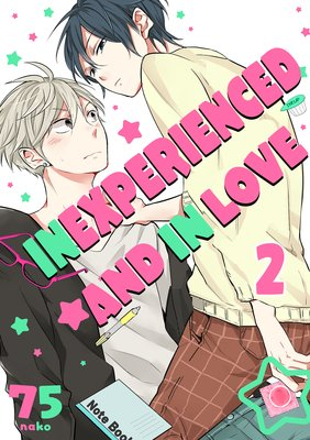 Inexperienced and in Love (2)