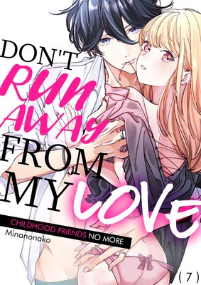 Don't Run Away from My Love -Childhood Friends No More- (7)
