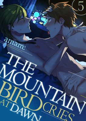 The Mountain Bird Cries at Dawn (5)