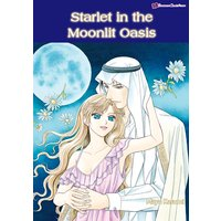 Starlet in the Moonlit Oasis