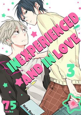 Inexperienced and in Love (3)