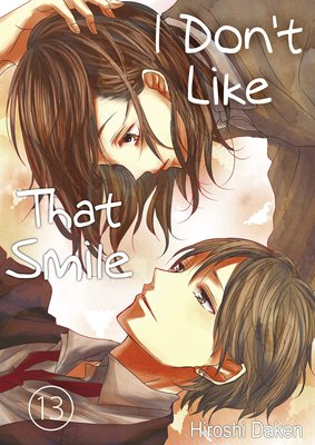 I Don't Like That Smile (13)