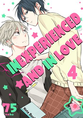 Inexperienced and in Love (4)
