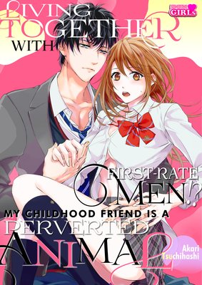 Living Together with First-rate Men!? -My Childhood Friend Is a Perverted Animal- (3)