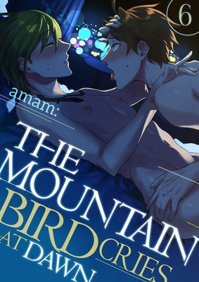 The Mountain Bird Cries at Dawn (6)