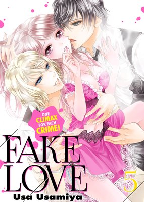 Fake Love -One Climax for Each Crime- (5)