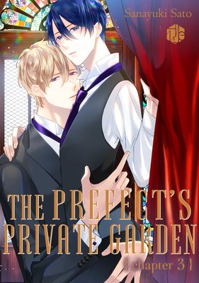 The Prefect's Private Garden (3)