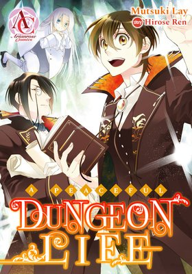 A Peaceful Dungeon Life (4)