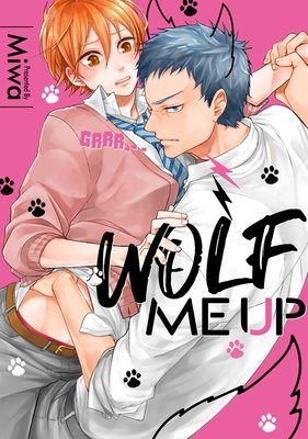 Wolf Me Up [Plus Bonus Page and Digital-Only Bonus]