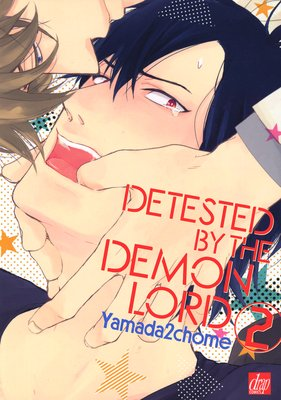 Detested by the Demon Lord (2)