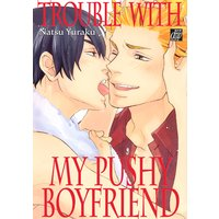 Trouble with My Pushy Boyfriend [Plus Renta!-Only Bonus]