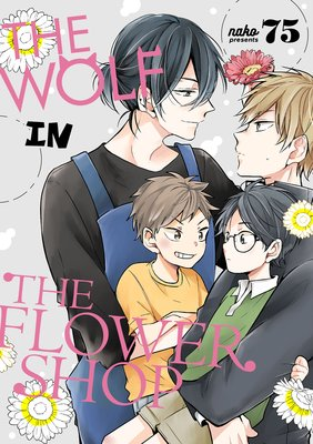 The Wolf in the Flower Shop (5)