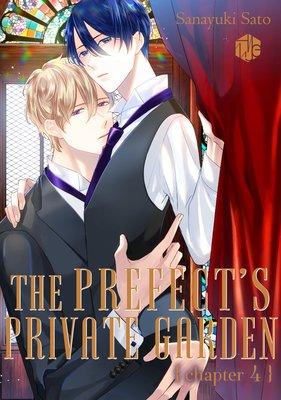 The Prefect's Private Garden (4)