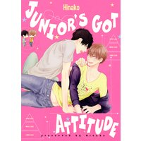 Junior's Got Attitude [Plus Renta!-Only Bonus]