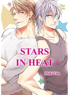 Stars in Heat (8)