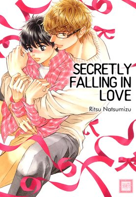Secretly Falling in Love