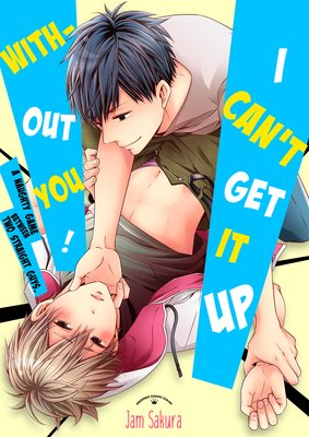 I Can't Get It Up Without You! -A Naughty Game Between Two Straight Guys.-