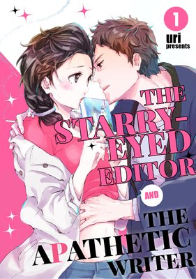 The Starry-eyed Editor and the Apathetic Writer