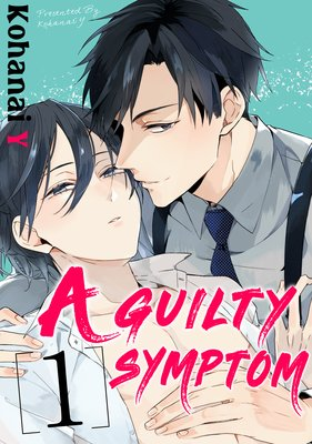 A Guilty Symptom