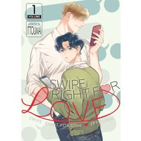Swipe Right for Love