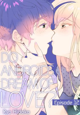 Do Androids Dream of Love? (12)