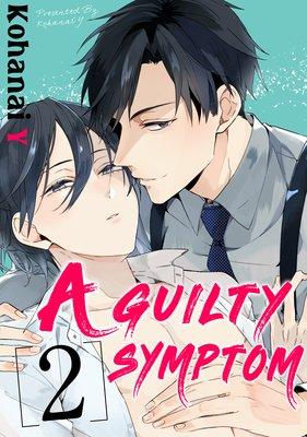 A Guilty Symptom (2)