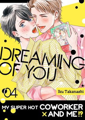 Dreaming of You (4)