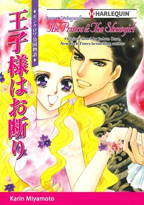 The Prince & The Showgirl