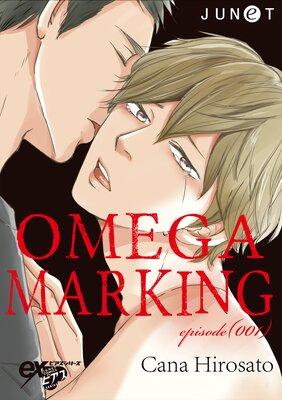 Omega Marking