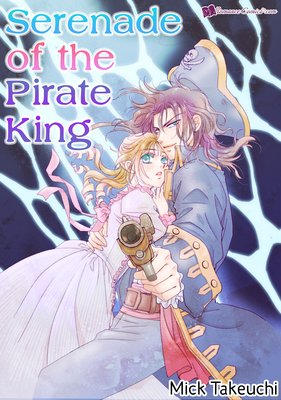 Serenade of the Pirate King