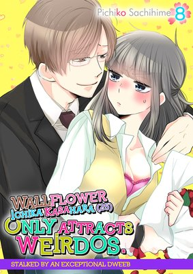 Wallflower Ichika Kasahara (25) Only Attracts Weirdos. -Stalked by an Exceptional Dweeb- (8)
