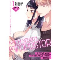 Keiichi Sagami Is an Impostor -Sleeping with the Childhood Friend I Despise-