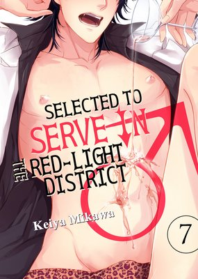 Selected to Serve in the Red-Light District (7)