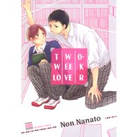 Two-Week Lover [Plus Digital-Only Bonus]
