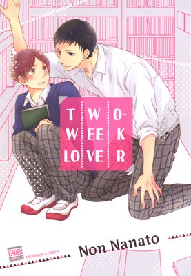 Two-Week Lover [Plus Digital-Only Bonus]