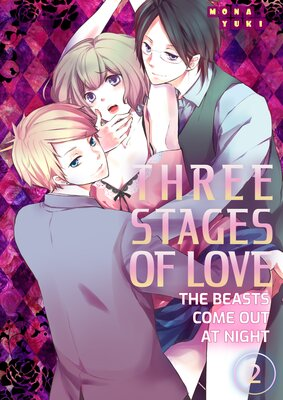 Three Stages of Love -The Beasts Come Out at Night- (2)