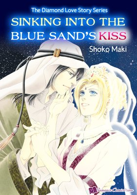 Sinking into the Blue Sand's Kiss