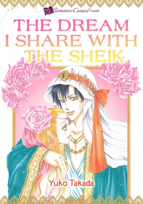 The Dream I Share with the Sheik