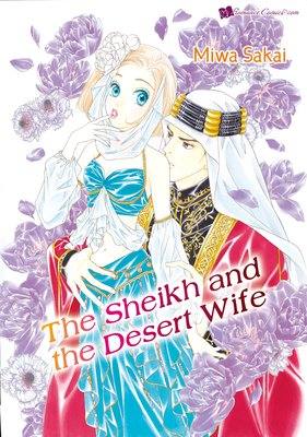 The Sheikh and the Desert Wife