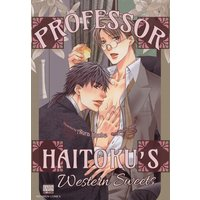 Professor Haitoku's Western Sweets