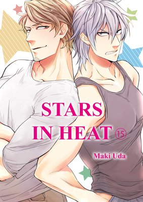Stars in Heat (15)