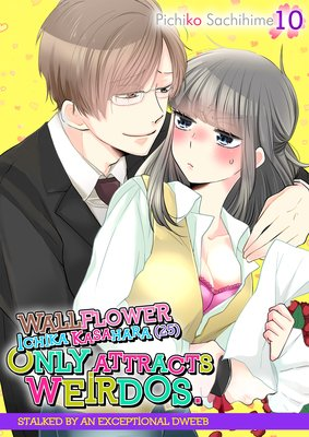 Wallflower Ichika Kasahara (25) Only Attracts Weirdos. -Stalked by an Exceptional Dweeb- (10)